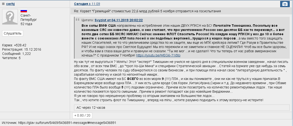 http://sh.uploads.ru/poAg7.png