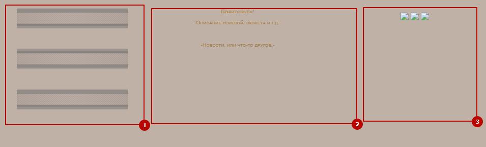 http://sh.uploads.ru/psJFf.png