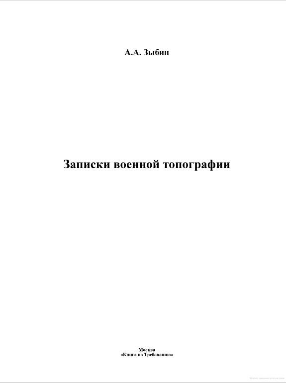 http://sh.uploads.ru/pxNZh.jpg