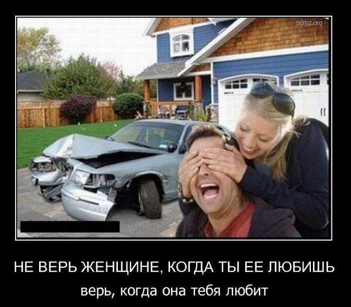http://sh.uploads.ru/pyqcN.jpg