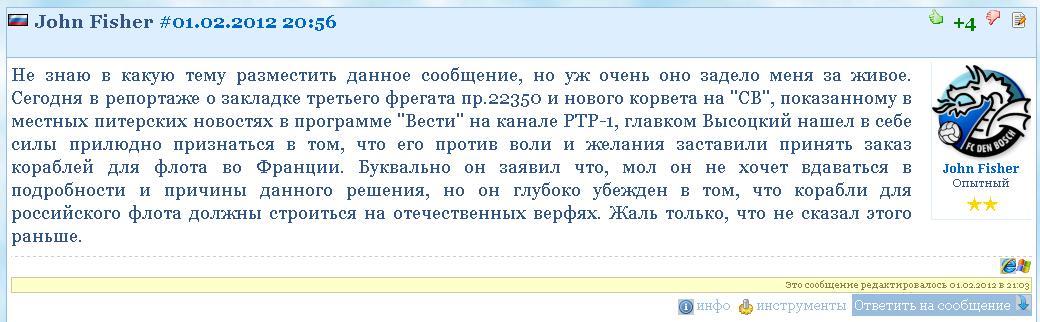 http://sh.uploads.ru/q4A6U.jpg