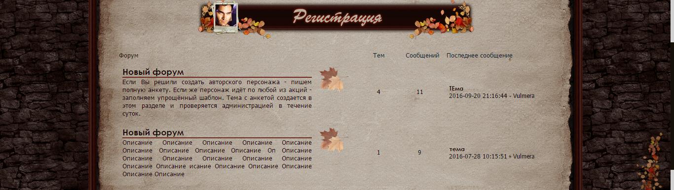 http://sh.uploads.ru/q5C0k.png