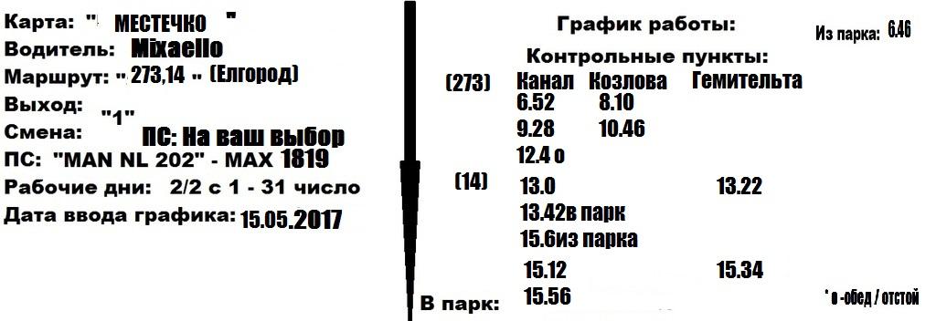 http://sh.uploads.ru/qAIYC.jpg