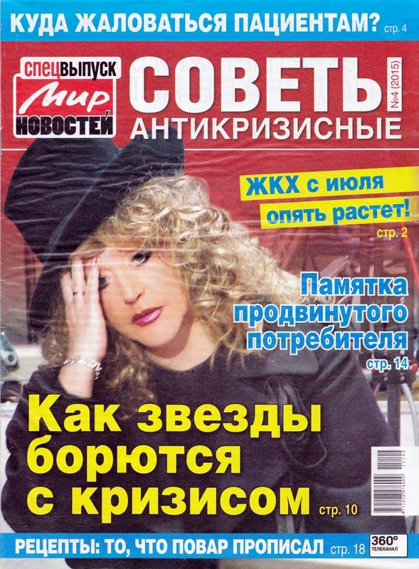 http://sh.uploads.ru/qAaNf.jpg