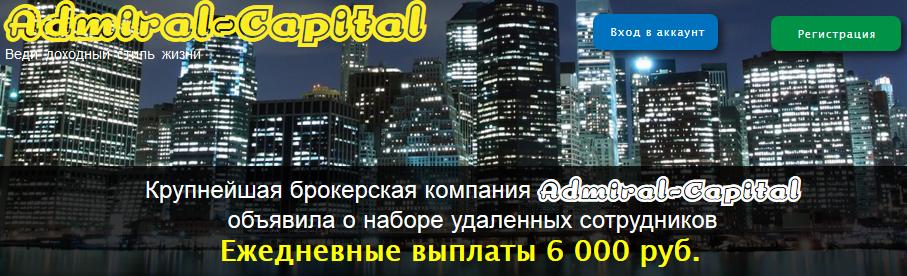 http://sh.uploads.ru/qE7DM.png