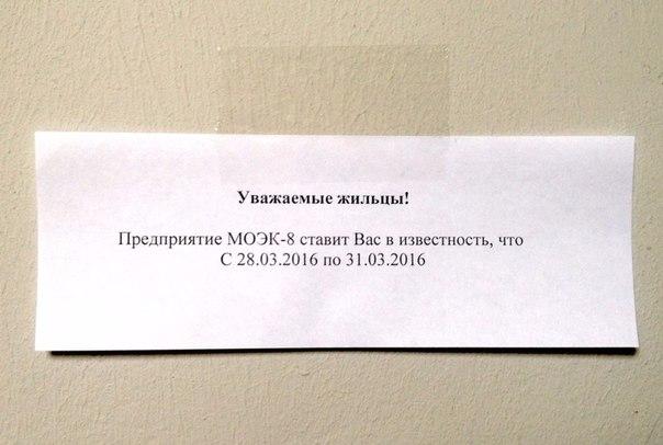 http://sh.uploads.ru/qEScK.jpg