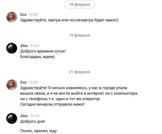 http://sh.uploads.ru/qGCHI.png