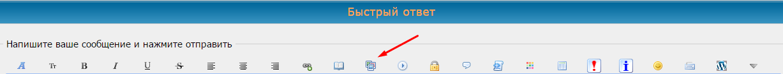 http://sh.uploads.ru/qM9sY.png