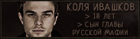 http://sh.uploads.ru/qTyVl.png
