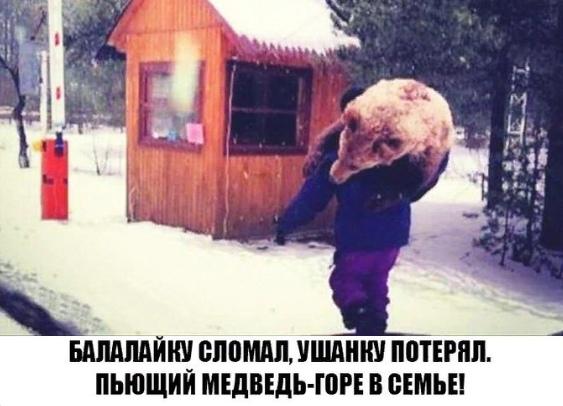 http://sh.uploads.ru/qaTU2.jpg