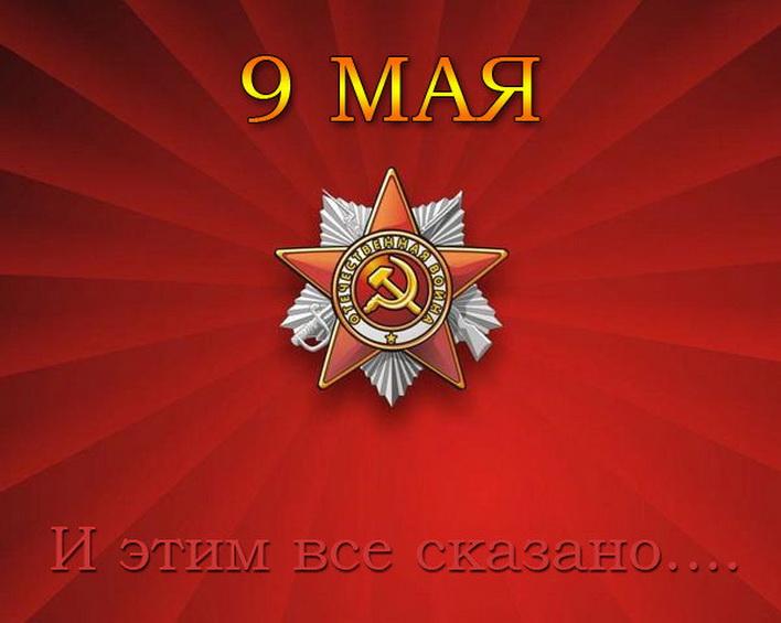 http://sh.uploads.ru/qjX0T.jpg