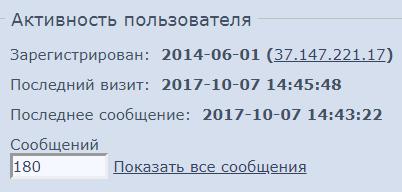 http://sh.uploads.ru/qmks2.png