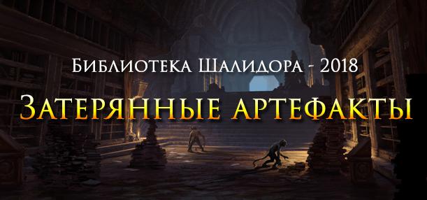 http://sh.uploads.ru/r7dR1.jpg