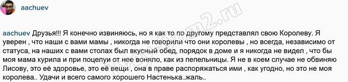 http://sh.uploads.ru/r7qhX.jpg