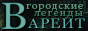 http://sh.uploads.ru/rBumf.png