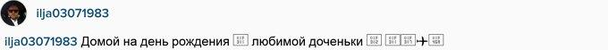 http://sh.uploads.ru/rDOAn.jpg