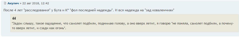 http://sh.uploads.ru/rNYIf.png