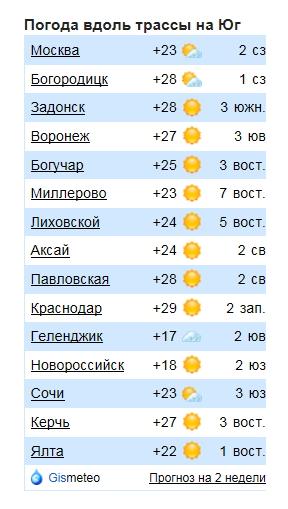 http://sh.uploads.ru/rNqzo.jpg
