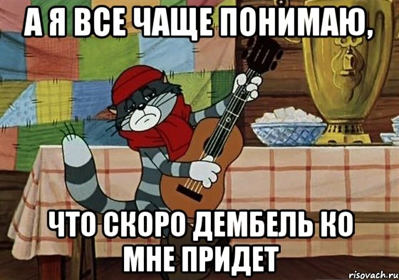 http://sh.uploads.ru/rS0xM.jpg