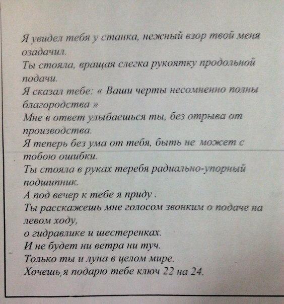 http://sh.uploads.ru/rV7Wy.jpg