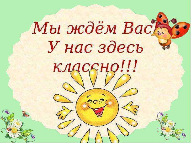 http://sh.uploads.ru/rYxSQ.jpg