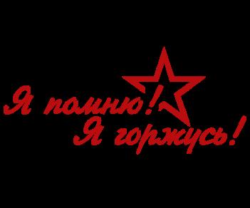 http://sh.uploads.ru/rgJoD.png
