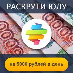 http://sh.uploads.ru/riuEH.jpg