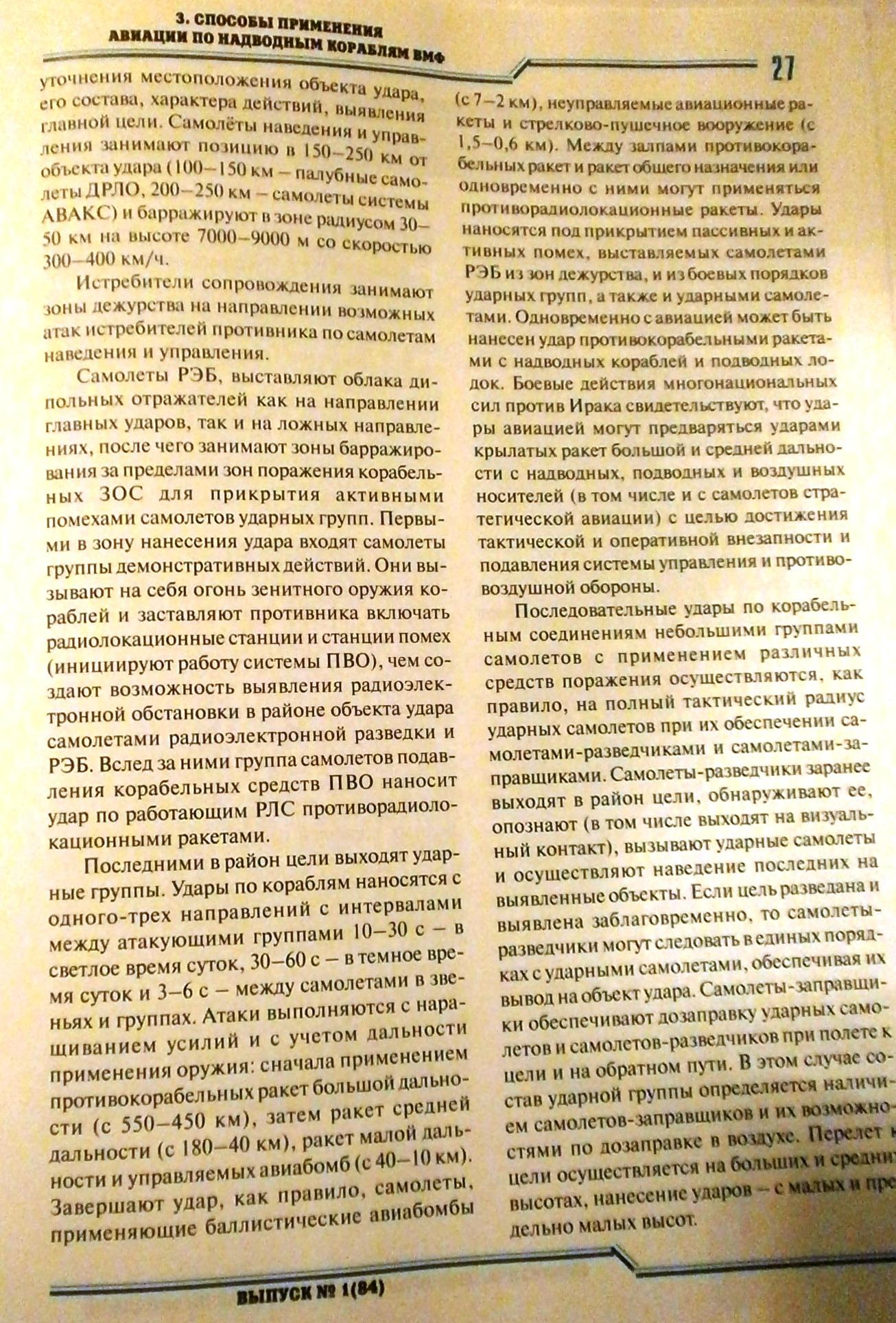 http://sh.uploads.ru/rvVd4.jpg