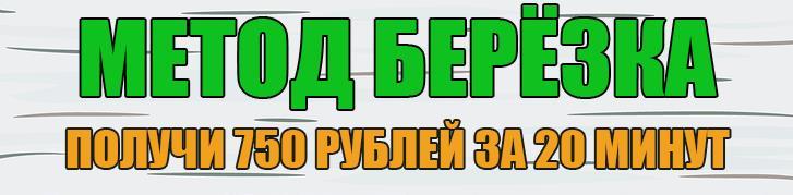 http://sh.uploads.ru/ry59m.jpg
