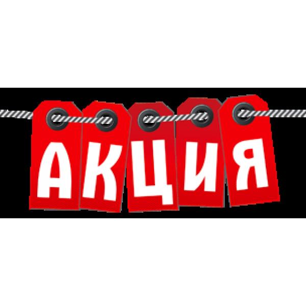 http://sh.uploads.ru/s07qJ.png