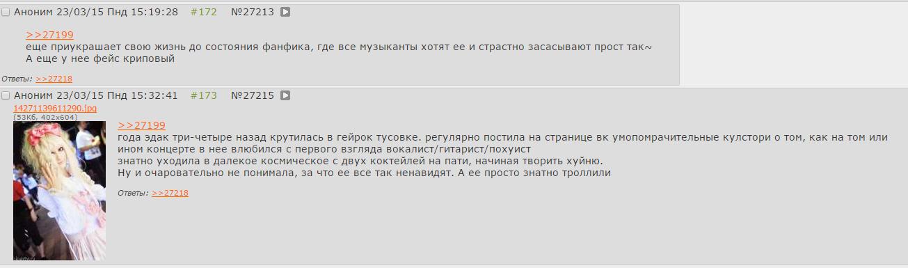 http://sh.uploads.ru/s4qyA.png