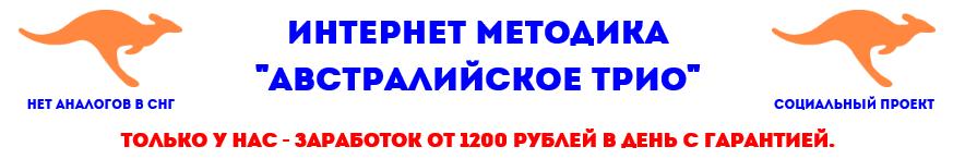 http://sh.uploads.ru/s6GCk.png