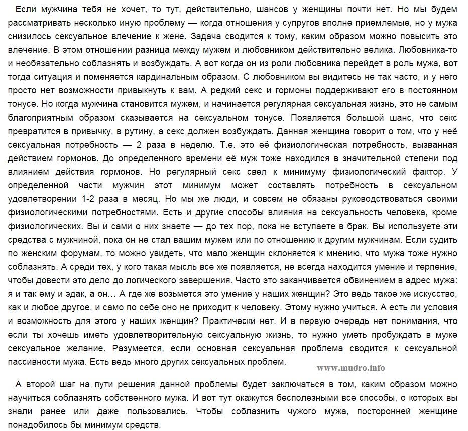 http://sh.uploads.ru/s6KIx.jpg