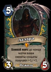 http://sh.uploads.ru/sH6GL.png