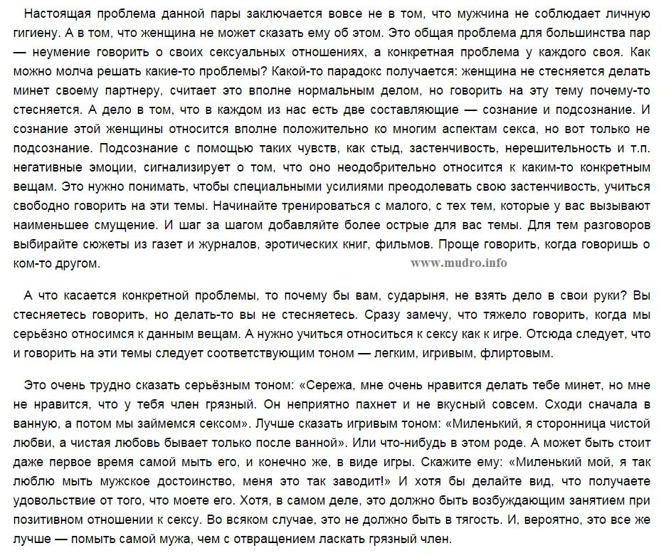 http://sh.uploads.ru/sNAuc.jpg