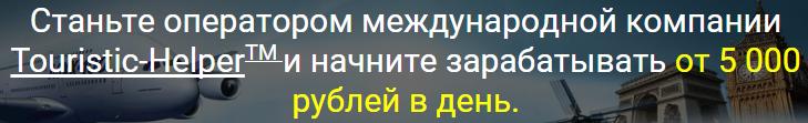 http://sh.uploads.ru/sPmZT.png