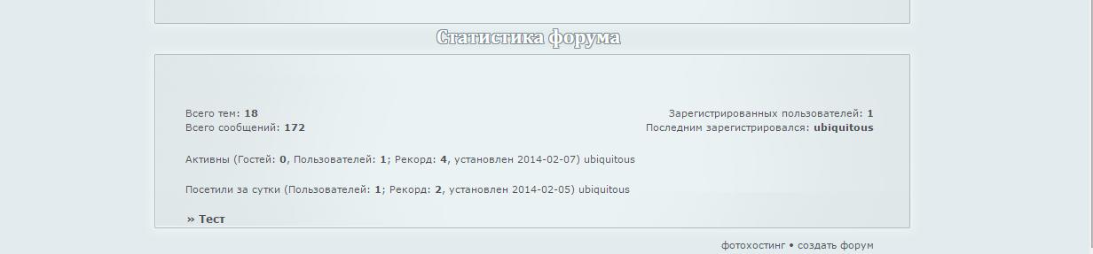 http://sh.uploads.ru/sU8Dw.png
