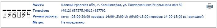 http://sh.uploads.ru/sd70R.jpg