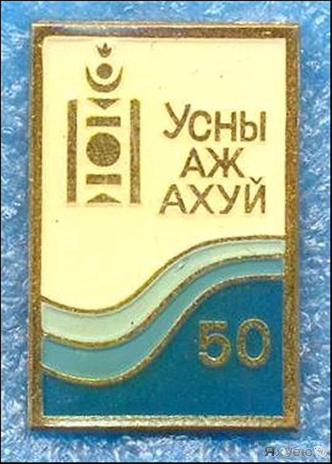 http://sh.uploads.ru/sfr8y.jpg