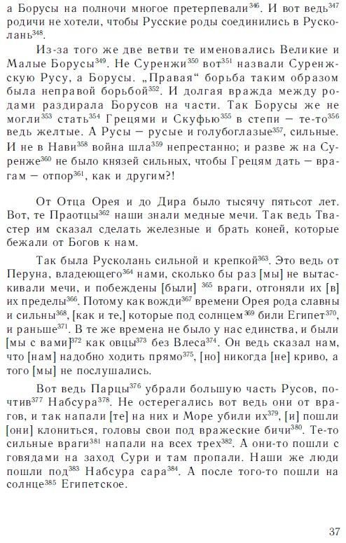 http://sh.uploads.ru/sgIzR.jpg