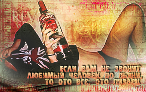 http://sh.uploads.ru/sknez.png