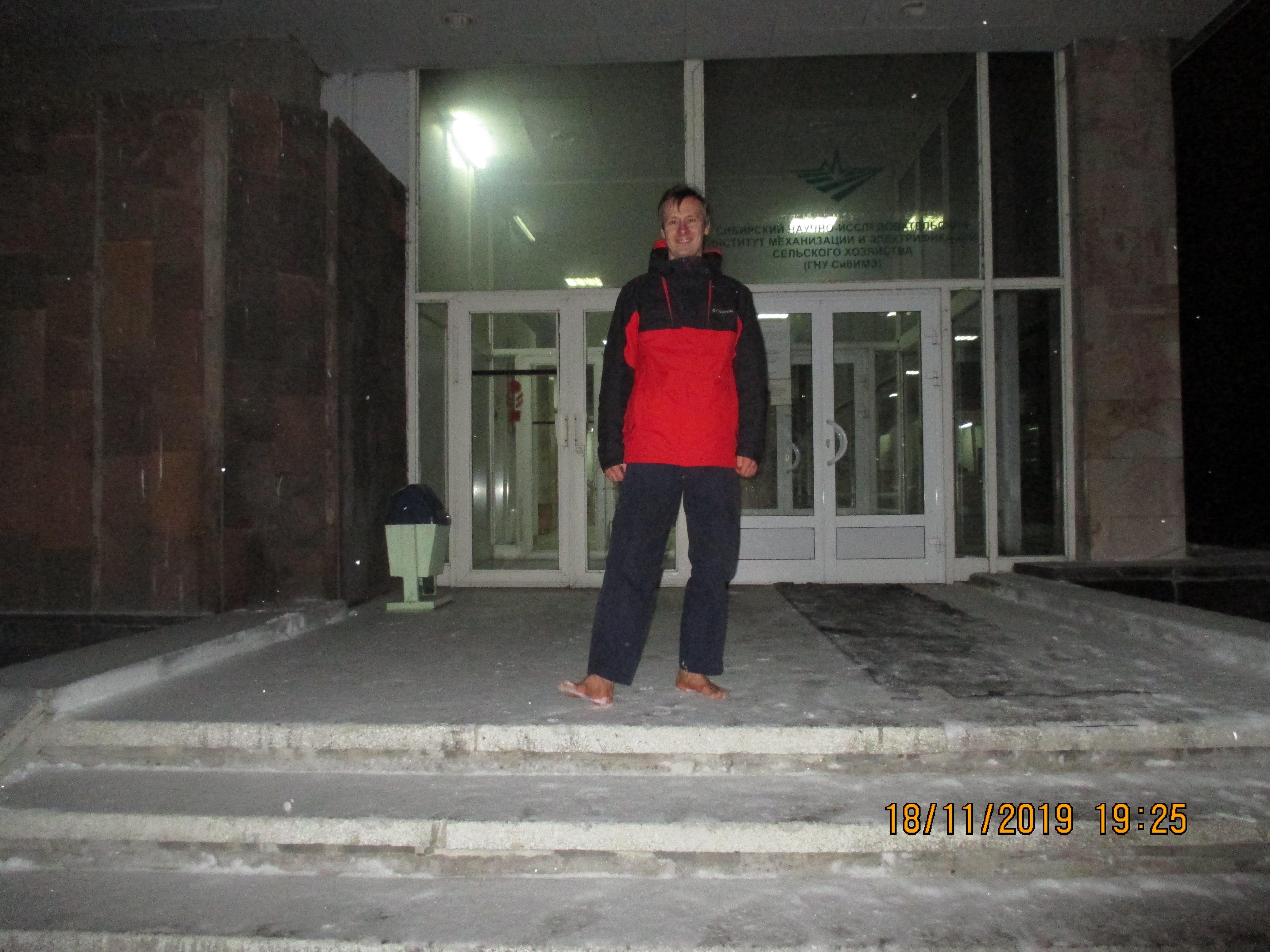 http://sh.uploads.ru/smaen.jpg
