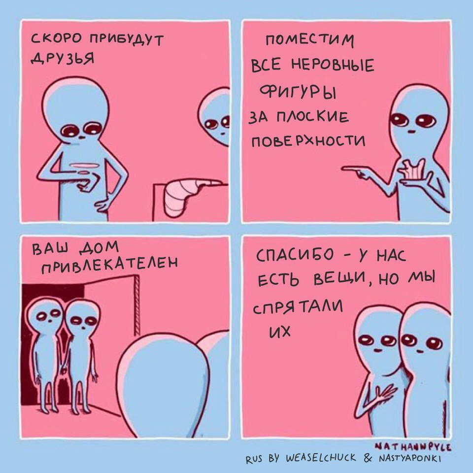http://sh.uploads.ru/sp9IP.jpg