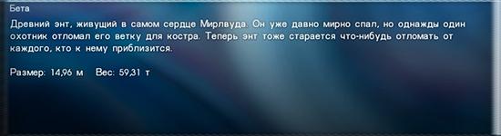 http://sh.uploads.ru/sqX8O.jpg