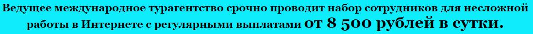 http://sh.uploads.ru/stJvQ.png
