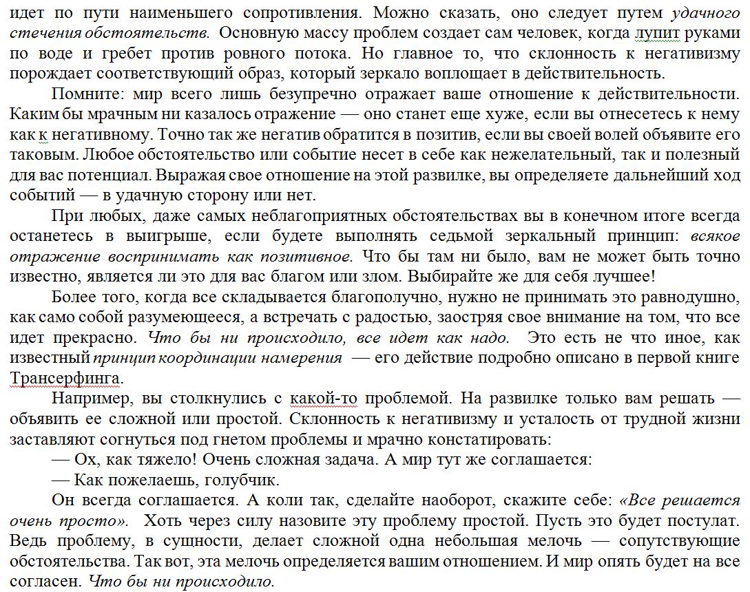 http://sh.uploads.ru/stQ9z.png