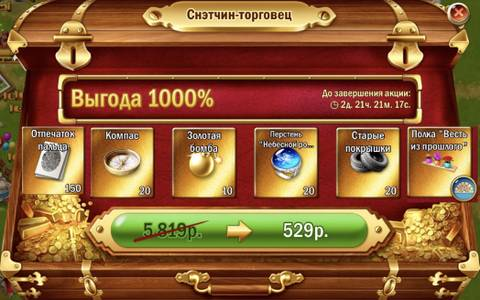 http://sh.uploads.ru/t/00Dyi.jpg