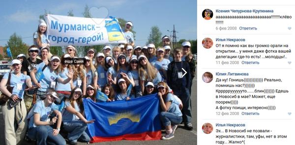 http://sh.uploads.ru/t/04HtK.png
