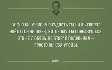 http://sh.uploads.ru/t/04b81.jpg