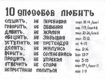 http://sh.uploads.ru/t/06TeU.jpg